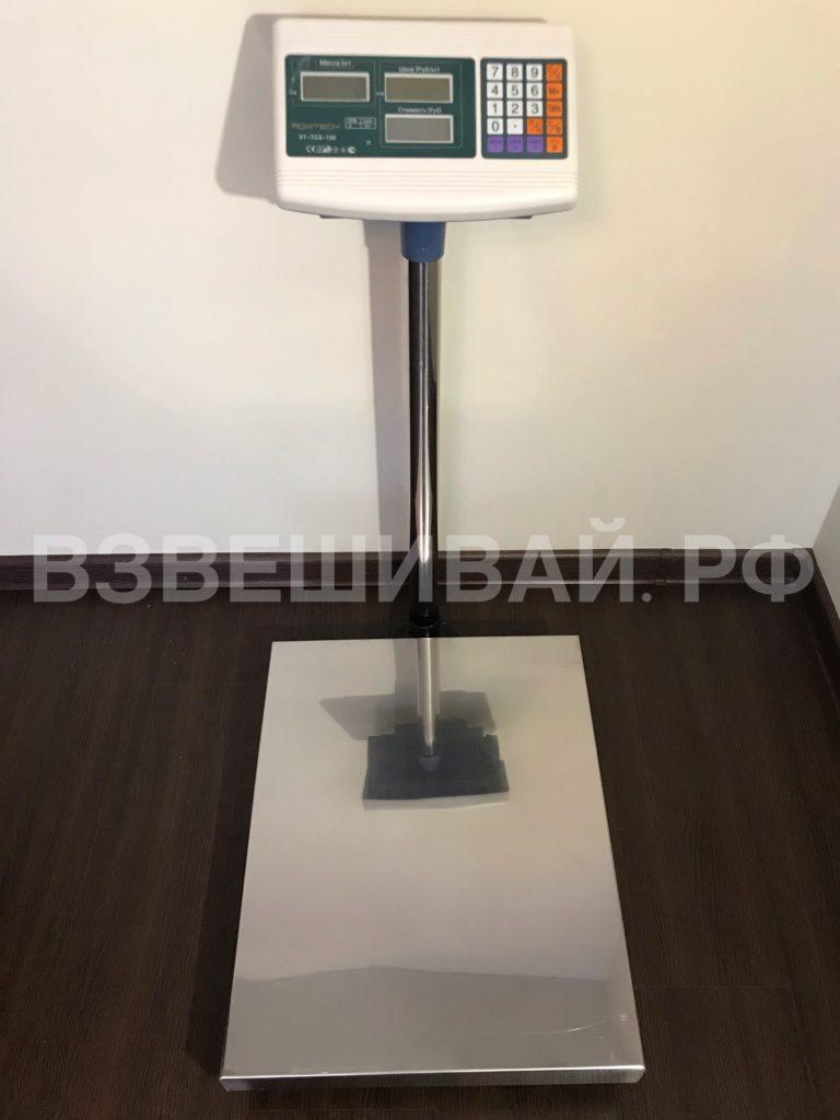 весы платформенные вид спереди весовой терминал развернут к ГПУ